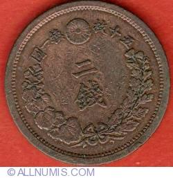 Image #1 of 2 Sen 1877