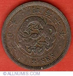 Image #2 of 2 Sen 1877