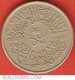 Imaginea #1 a 1 Ghirsh 1957 (AH 1376)