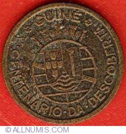 Image #1 of 50 Centavos 1946 - 500th Anniversary of Discovery