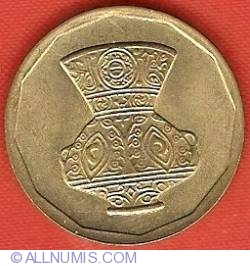 Image #2 of 5 Piastres 1992 (AH1413)