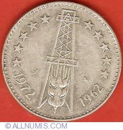 Image #2 of 5 Dinars 1972 F.A.O.