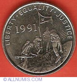Image #2 of 50 Cents 1997