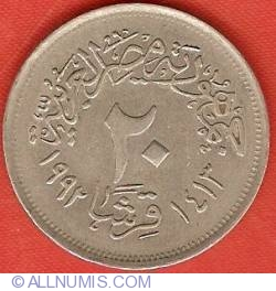 Image #1 of 20 Piastres 1992 (AH1413)