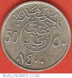 Imaginea #2 a 50 Halala (1/2 Riyal) 1980 (AH 1400)