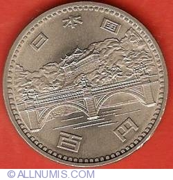 Image #1 of 100 Yen 1976 - 50th Anniversary of Reign
