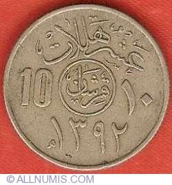 Imaginea #2 a 10 Halala (2 Ghirsh) 1972 (AH 1392)