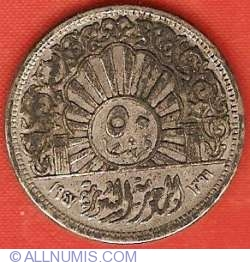 Imaginea #2 a 50 Piastri 1947