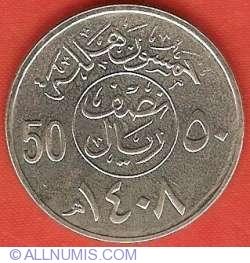 Image #2 of 50 Halala (1/2 Riyal) 1988 (AH 1408)