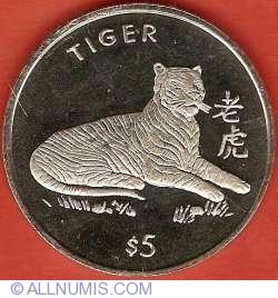 Image #2 of 5 Dollars 1997