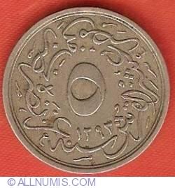 Imaginea #2 a 5/10 Qirsh 1895 (AH 1293/21)