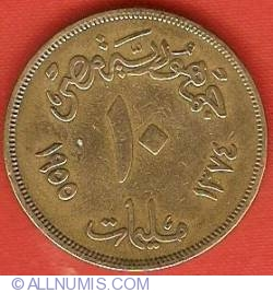 Image #1 of 10 Milliemes 1955 (AH1374)