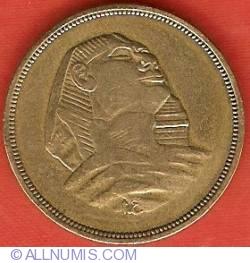 Image #2 of 10 Milliemes 1955 (AH1374)