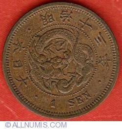 Image #1 of 1 Sen 1880