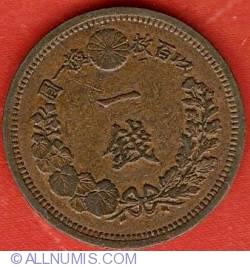 Image #2 of 1 Sen 1880
