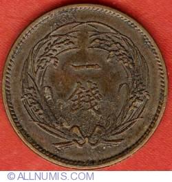 Image #2 of 1 Sen 1914