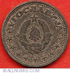 Imaginea #1 a 1 Dinar 1945