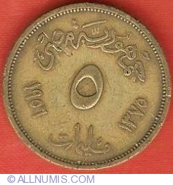 Image #1 of 5 Milliemes 1956 (AH1375) - (١٣٧٥ - ١٩٥٦)
