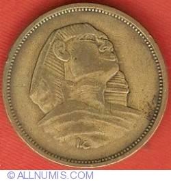 Image #2 of 5 Milliemes 1956 (AH1375) - (١٣٧٥ - ١٩٥٦)