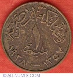 1 Millieme 1938 (AH1357)