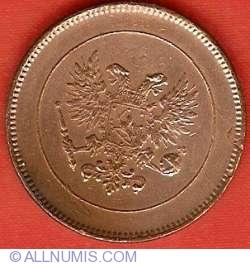Image #1 of 5 Pennia 1917