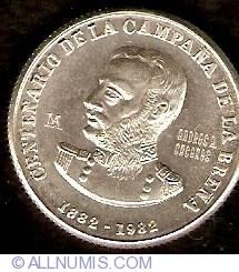 10000 Soles 1982 - Batalia de la La Brena si Generalul Caceres