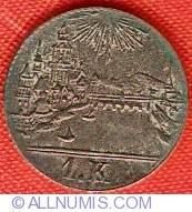Image #2 of 1 Kreuzer 1839