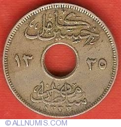Image #1 of 2 Milliemes 1916 (AH1335)