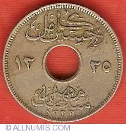 Imaginea #1 a 2 Milliemes 1916 (AH1335)