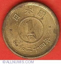 1 Yen 1949 (24)