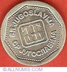 Image #1 of 1 Dinar 1993