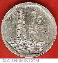 Imaginea #2 a 1 Centavo 2002