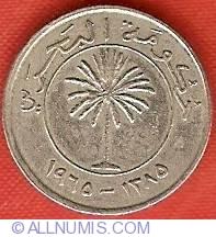 Image #1 of 25 Fils 1965 (AH1385)