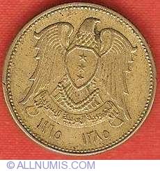 Imaginea #1 a 5 Piastres 1965 (AH 1385)