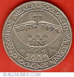 Image #1 of 5 Kuna 1994 - 500th anniversary Senj