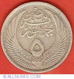 Image #1 of 5 Piastres 1956 (AH1375) - (١٣٧٥ - ١٩٥٦)
