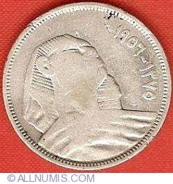 Image #2 of 5 Piastres 1956 (AH1375) - (١٣٧٥ - ١٩٥٦)