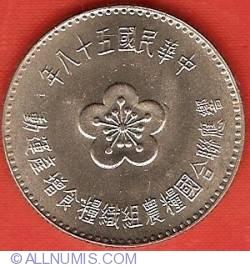 Image #1 of 1 Yuan 1969 F.A.O.