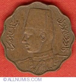 5 Milliemes 1938 (AH1357)