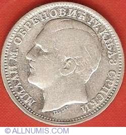 Imaginea #1 a 1 Dinar 1879