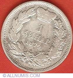Imaginea #2 a 1 Dinar 1879
