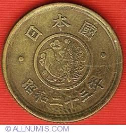 5 Yen 1948