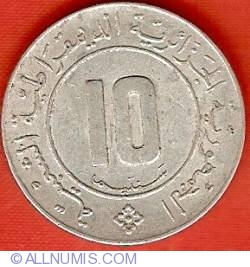 Image #1 of 10 Centimes 1984
