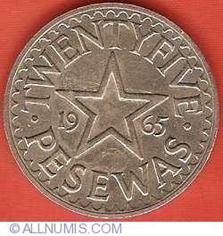 Image #2 of 25 pesewas 1965