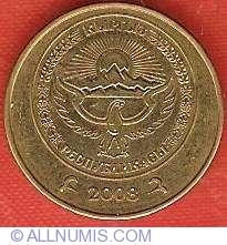 Image #1 of 50 Tiyin 2008