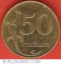 Image #2 of 50 Tiyin 2008