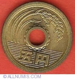 Image #2 of 5 Yen 1974