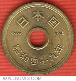 Image #1 of 5 Yen 1974