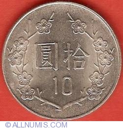 Image #1 of 10 Yuan 1995 (84) (年四十八國民華中)