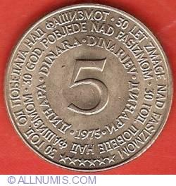 Image #2 of 5 Dinara 1975 - 30th Anniversary of Nazi Defeat